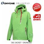 ショッピング価格 SALE オンヨネ スキージャケット ライム ONYONE OUTER JACKET LIME [ONJ98300-373]