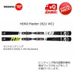 SALE!ロシニョール スキー ROSSIGNOL RAEDB01 HERO Master (R21 WC) + RCEA003 AXIAL3 140 Rockerace セット 170cm [RAEDB01]