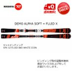 ロシニョール スキー ROSSIGNOL DEMO ALPHA SOFT + FLUID X + SPX 12 FLUID B80 WHITE ICON [RAFBQ08]