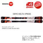 DEMO DELTA XPRESS + XPRESS 10 B83 Black red [2016-2017モデル]