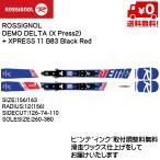 ロシニョール DEMO DELTA XPRESS2 + XPRESS 11 B83 Black Re...