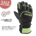 Sale! REUSCH LEATHER BLK スキーグローブ ロイシュ ロイッシュ レザー グローブ ブラック [REU1511 BLK]