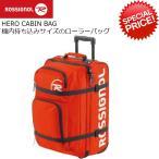 ロシニョール キャビンバッグ ROSSIGNOL HERO CABIN BAG RKDB110