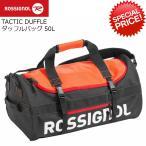ロシニョール ROSSIGNOL TACTIC DUFFLE 50L タクティック ダッフルバッグ 50L RKFB205