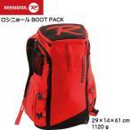 ロシニョール ROSSIGNOL HERO BOOT PACK ブーツ バック [RKHB101-OTU]