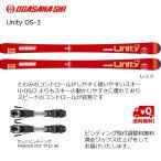 オガサカ スキー ユニティー U-OS/3 Unity レッド 155cm + マーカー FDT10 セット U-OS3-RD