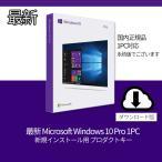�ǿ� Microsoft Windows 10 Pro 1PC �������ȡ����� �ץ�����ȥ��� [������ /��³�饤���� /�����������]