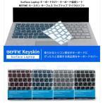 ビファイン Surface Laptop キースキン ブラック BF11946SL 1コ入
