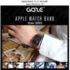 Apple Watch/Apple Watch2 バンド 42mm用 クロコ アップルウォッチ 天然牛革にクロコダイル GZ0473AW GZ0475AW GZ0477AW GZ0479AW GZ0481AW