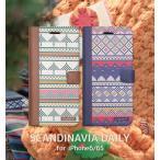 ショッピングノルディック <Happymori>【iPhone6s/iPhone6 4.7インチ】 手帳型 Scandinavia Diary(ハッピーモリ スカンジナビアダイアリー) HM6640iP6S HM6641iP6S