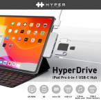 国内正規品 HyperDrive  iPad Pro 6-in-1 USB-C Hub iPad Pro12.9 11インチ両対応 HP16177