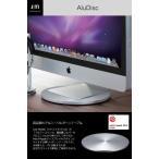 <Just Mobile(ジャストモバイル)> iMac、Appleのフラットパネルディスプレーに対応 360°方向転換可能 底面のラバー素材が抜群の安定感 JM9781