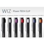 【Deff(ディーフ)】WIZ Ploom TECH ステンレス と アルミ で作った 便利なクリップ 装着簡単 胸やカバンのポケットへスマート収納 WAC-PML01GR