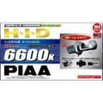 【送料無料】PIAA HID 6600K スーパーコバルト オールインワンキット H4 Hi/Low HH91SA + T10(6000K)のLEDバルブ付き!
