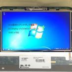 中古15.6型HD+液晶パネル LG製 LP156WD1 1600x900 アンチグレア