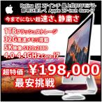 BTO�Ǿ�� 50��Ķ�� iMac (Retina 5K, 27-inch, Late 2014) �ǿ� MacOS High Sierra Core-i7-4.0~4.4GHz/����32G/R9M295X 4G/��å��她�ȥ졼�� 1TB