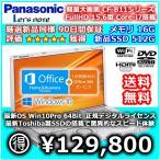 Panasonic CF-NX2 core i5 3320M/8G/SSD250GB/win10Pro64/WLAN/BT/WebCam/HDMI/USB3.0
