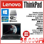 Lenovo ThinkPad X230 core i7 3520M/8GB/SSD250GB/win10Pro64/WLAN/USB3.0/BT/WebCam