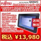 ショッピングお買い得 超お買い得 Fujitsu Tablet STYLISTIC Q550/C Intel Atom Z670/2GBメモリ/SSD62GB/windows7Pro/無線/BT/カメラ/HDMI