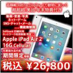美品アウトレット Apple iPod Touch MGG82J/A グレー 16GB 高精細 Retina ディスプレイ デュアルカメラ 5th-2014
