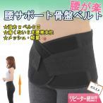 腰痛 コルセット 腰痛ベルト メッシュ素材 超軽量約195g 姿勢矯正支柱ボーン ダブル加圧ベルト式  S