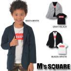 ショッピングジャケット キッズ 男の子 カット素材テーラージャケットと半袖Tシャツ 2点セット 2ボタンテーラードジャケット YE-23
