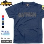 メール便送料無料/キッズ Tシャツ 男の子 半袖Tシャツ プリントTシャツ   バットマン BATMAN  BS39-00