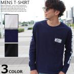メンズ Tシャツ ロンT ティーシャツ 長袖 スラブ天竺 綿100% カジュアル NEV ネブサーフ アメカジ N49-100