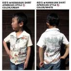 子供服 男の子 シャツ くるみボタン半袖アロハシャツ ハワイアンアロハシャツ