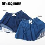 キッズ 女の子 リボン付きパンツインデニムスカート キュロット スカパン インナー付きスカート BL-1