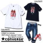 キッズ 男の子 コンバース スニーカープリント半袖Tシャツ ALL STAR オールスター ワンスター WH-2