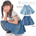 キッズ 女の子 RAYALICE レイアリス ロゴプリントウォッシュ加工デニムフレアースカート YE-10