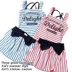 ショッピング女の子 キッズ 女の子 3ピース水着 3点セット ボーダー ストライプ リボン スカート プリント スイミング BL-25