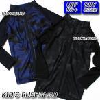 キッズ 男の子 ラッシュガード カモフラ 迷彩 ZIPジャケット UPF50+ UVケア ブルゾン ハイネック 水着 BL-3
