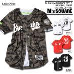 キッズ 男の子 女の子 ダンス/DURALUMIN/ベースボールシャツ デュラルミン チーム衣装 半袖ユニフォーム YE-44
