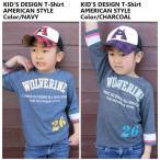 子供服 男の子 キッズアメカジカラー杢袖切り替えWOLVERINE26プリント七分袖Tシャツ 男の子 YE-7