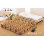 ショッピングすのこ すのこベッド セミダブル ベッド セミダブル フレーム 分割 ラタン家具 ベッド 籐家具 ラタンベッド セミダブル 籐枕2ヶ付 Y-907 (250702)(IE)