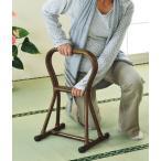 立ち上がり補助具 和室 介護用品 立ち上がり手すり 籐 杖 手摺り 介護用品 ステッキ 杖 籐 つかまり立ちステッキ(小) Y32B (250718)(IE)