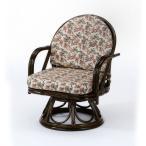 籐家具 回転座椅子  S253B
