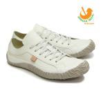 SPINGLE MOVE スピングルムーブ SPM-110 IVORY(アイボリー) (メンズ) made in japan ハンドメイド(手作り)スニーカー(革靴)