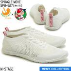 SPINGLE MOVE スピングルムーブ SPM-527 WHITE(ホワイト) made in japan ハンドメイド 手作り スニーカー 革靴 メンズ 広島東洋カープ
