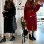 ダッフルコート レディース アウター ロングコート フード付き 無地 カジュアル 長袖 ゆったり コート 冬物 冬服