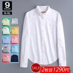 シャツ レディース 長袖 ボタンダウンシャツ 綿100%オックスフォード オックスフォードシャツ トップス