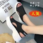 厚底サンダル レディース スポーツサンダル 厚底 夏 レディースサンダル 歩きやすい 新作 カジュアル sandal