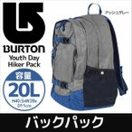 バートン 子供リュック バックパック20L(バートン 20l BURTON Youth Day Hiker Pack ユース デイハイカー キッズ通学 遠足)[子供用]