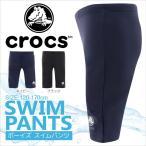 crocs(クロックス)ボーイズスイムパンツ(スクール水着男の子キッズジュニアスイムウェアウエアボクサーパンツタイプスイ