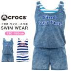クロックス crocs 水着 女の子 サロペット 体型カバー ワンピース パンツ 水着  水着 女の子 キッズ ジュニア セパレート 子供 こ セール セール特価