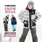 スキーウェア キッズ 安い ヘッド HEAD ジュニア 女子 子供 スノーウェア 上下セット 120cm 130cm 140cm 150cm 160cm サイズ調整 雪遊び 調整紐付き