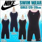 NIKE(ナイキ)スクール水着 女子 セパレート 子供用(パンツタイプ ネームタグ ブラカップポケット 裏地 スイムウェア 水泳 競泳用 学校 女の子 女児)