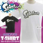 スプラトゥーン Splatoon 大人用 半袖Tシャツ(スプラトゥーン グッズ tシャツ メンズ レディース 半袖 綿100% ホワイト ブラック)
